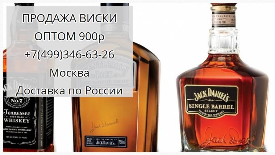 http://skl.ucoz.ru/viski.jpg